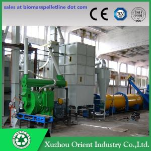 China Turn-key Biomass Wood Pellet Mill Plant/Organic Fertilizer Pellet Plant/Pellet Plant supplier