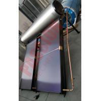 300L Thermosyphon Blue Titanium Solar Home Heating System Stainless Steel Bracket