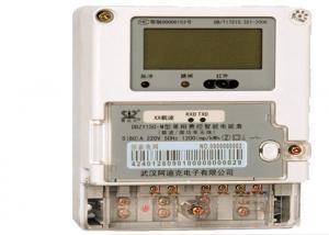China Monofásico del metro elegante de Lora del módulo del RF para medir voltaje ca/la corriente supplier
