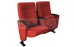China Commercial PU leather / fabric 3d cinema chair , theater seating furniture for kids cinema on sale