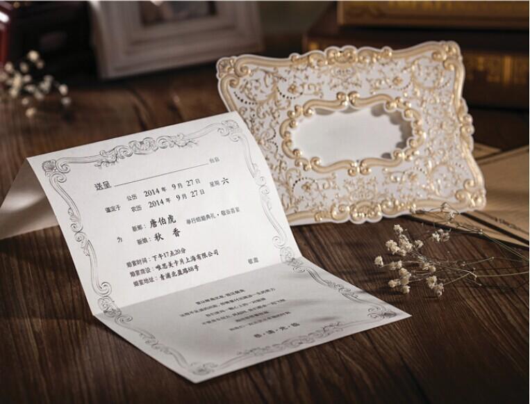 Golden wedding invitation card 2014 customized printing wedding 2 custom inner printing is based on 50 sets stopboris Choice Image