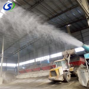 China China supply fog cannon dust control systems security fog machine on sale
