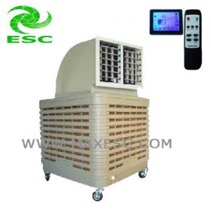 China Portable air cooler on sale