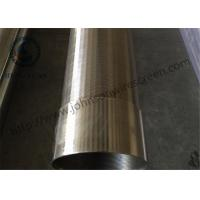 Q195 Grade Stainless Steel Well Pipe / Water Well Pipe Low Energy Consumption