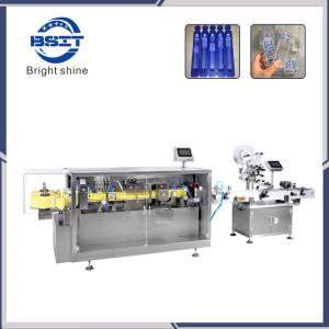 China Full automatic Plastic ampoule form-fill-seal-label packing machine on sale