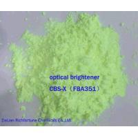 Optical Brightener CBS-X (FBA 351)