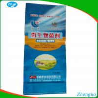 gravure printing bopp laminated pp woven bag side gusset fertilizer packing bag