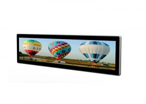 China Touch Screen Ultra Wide Stretched Displays All Metal Shell Stretched Bar LCD Display on sale