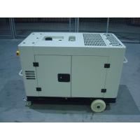 China 8kva to 30kva kubota small home used diesel silent generator on sale