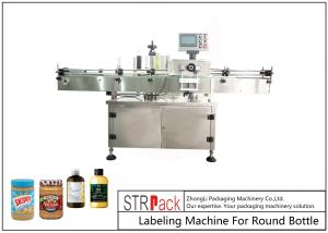 China Roll Sticker Type Automatic Labeling Machine For Round Glass / Plastic Bottle on sale