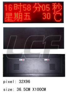China Scrolling LED Sign Moving Message Signs With High Brightness on sale