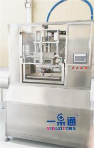 China 5L / 20L Aseptic Bag Filling Machine , Aseptic Bag In Box Filler Long Life on sale