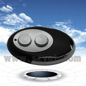 China MC079 commonly used remote control keyless remote copy switch on sale