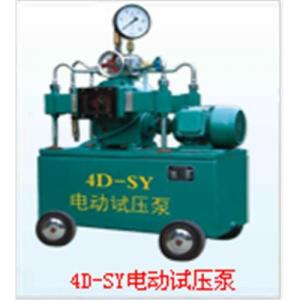 China Electric hydraulic test pump 4D-SY(6.3-80MPa) on sale