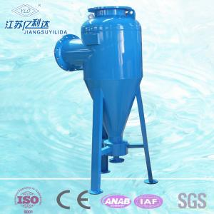 China Water Purification Machine Cyclone Water Filter Desander For Industrial Cooling Water on sale