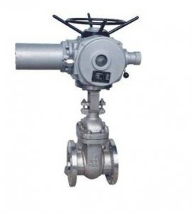 China Flanged Cast Steel Oil Gas Gate Valve Full Bore With Electric Actuator Operator on sale