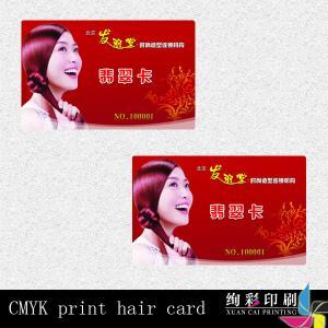China Les cartes de visite professionnelle de visite de PVC CR80 ont imprimé les numéros de série 128 bande magnétique de 39 codes barres on sale