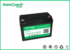 China 12V75Ah LiFePO4 Battery for Lead Acid Replacement on sale
