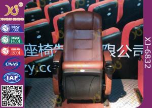 China Steel Legs Floor Mounted Movie Leather Movie Theater Chairs With Drink Holder on sale