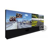 Super wide TV Digital Signage Video Wall / DID Narrow Bezel LCD 46 Inch