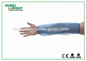 China Yellow / Blue PE Disposable Arm Sleeves 16 Inch for Food Industry on sale