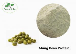 China Natural Vegan Pure Plant Protein Powder / Organic Mung Bean Protein 50% Light Yellow Powder on sale