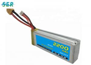 China Square Shape Remote Control Car Battery Packs, RC Boat Battery 25C 11.1V 2200mAh on sale