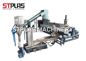 China Two Stage Plastic Granules Making Machine For PE PP Films With Drainage Exhaust on sale