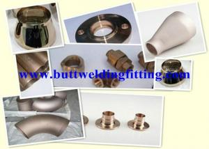 China UNS C70600 CuNi 90/10 Butt Weld Fittings 90 Degree Steel Pipe Elbow DN65 NPS 2 1/2 on sale