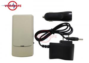 China GPS Tracking Vehicle Signal Jammer Built In Lithium Battery 350g Gross Weight on sale