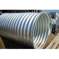 China Corrugated Steel Pipe / Steel Pipe is one of the important parts of Highway Engineering on sale