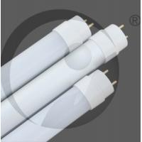 China Éclairage du tube LED 18W, lampes de SMD on sale