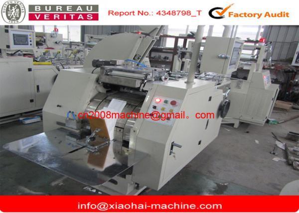 Auto Kraft Paper Bags Making Machine Ce Paper Bag Production Machine