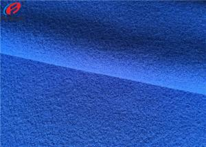 China Sports Wear Clinquant Flannelette Fabric , Polyester Tricot Knitted Fabric For School Uniform on sale