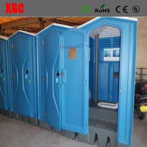 China Mobile plastic Portable Toilets China Low Cost Hotselling Mobile Portable Toilets on sale
