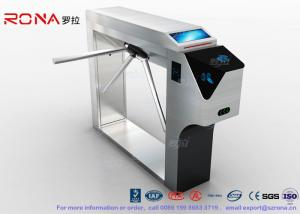 China Bar Code Ticketing System Access Control Tripod Turnstile Gate of 304 stainless steel on sale