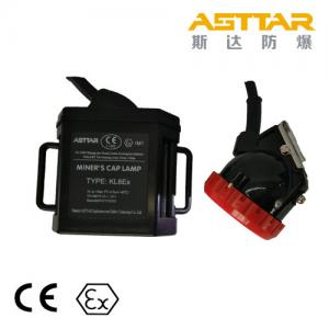 China Asttar brand brightest rechargeable led miner light KL6Ex for miners underground work on sale