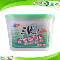 Chunwang Consumer Products Wardrobe Closet Moisture Absorber