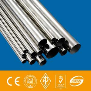 China ASTM A335 P91 Seamless alloy steel pipe on sale