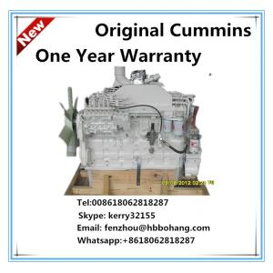 China the price of a fishing boat engine outboard engine 4 stroke new oven on sale