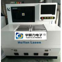China Ultraviolet laser cutting machine - Dual- table milling knife - MicroScan Cutting machine (Model :5000DP) on sale