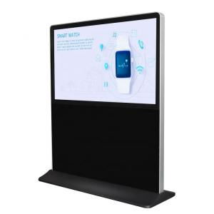 China High Precision LCD Touch Screen Kiosk Anti Rust 1920 x 1080 Resolution on sale
