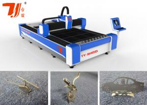 China Industrial Material Metal Laser Cutting Machine / Steel Cutting Equipment on sale