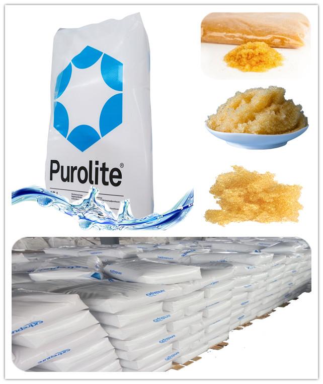 purolite product2.jpg