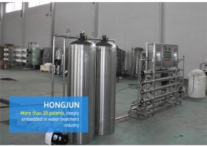 China Fully Automatic Reverse Osmosis Water Purification Equipment SS304 Ozone Disinfection on sale