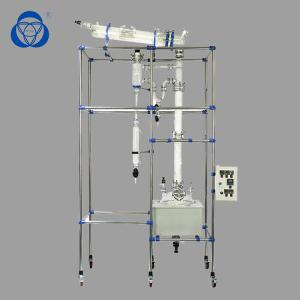 China Laboratory Instrument Chemical Glass Reactor For Essential Oil Extracting on sale