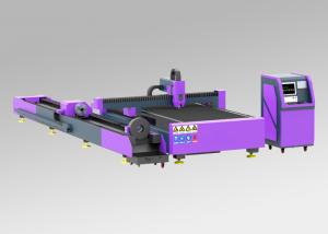 China CNC Control Fiber Laser Pipe Cutting Machine , Silver Fiber Optic Laser Cutter on sale
