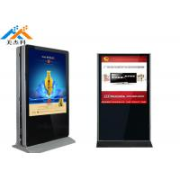 China 450cd/㎡ Brightness Electronic Advertising Display Screen 43 49 55 65 Inch 50/60 HZ on sale