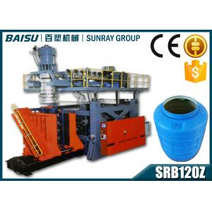 China Large Plastic Water Tank Manufacturing Machine , 24 Pcs / Hour Automatic Molding Machine SRB120Z on sale