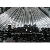 0.16 - 3.0mm Thickness 316 Stainless Steel Welded Tube Bright Finish For Decorative